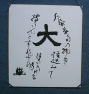 Calligraphy1_2