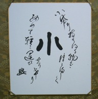Calligraphy2_2