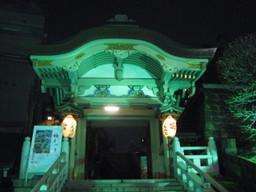 080302yushima7