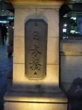 080321nihonbashi8_2