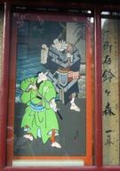 080323suzugamori