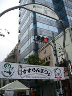 080601suzuran1