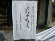 080601suzuran4