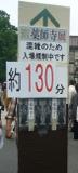 08060501yakusiji