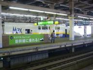 08071301omiyaeki_2